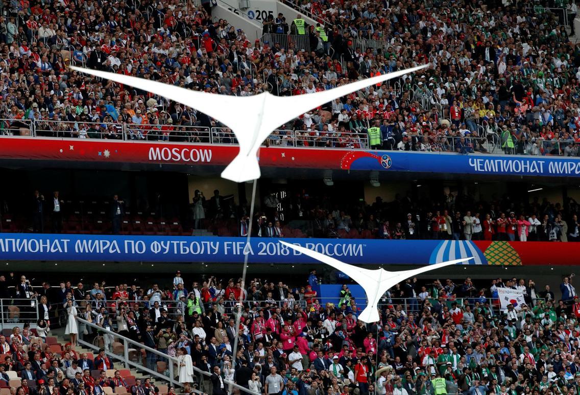 Церемония открытия FIFA 2018